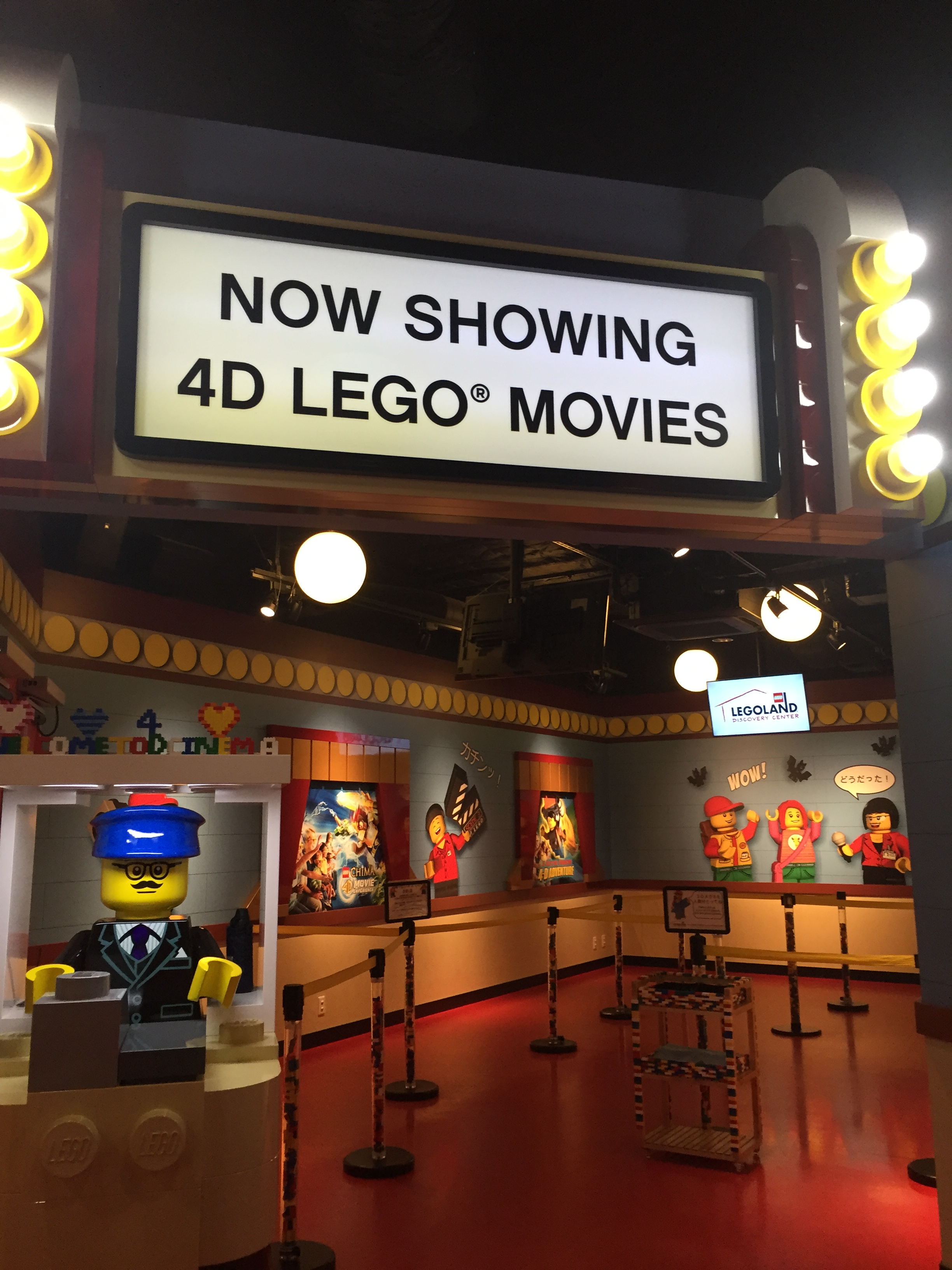 4D-lego-movies