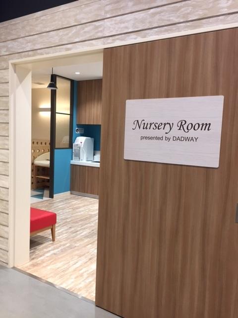 dadway-nursery-room