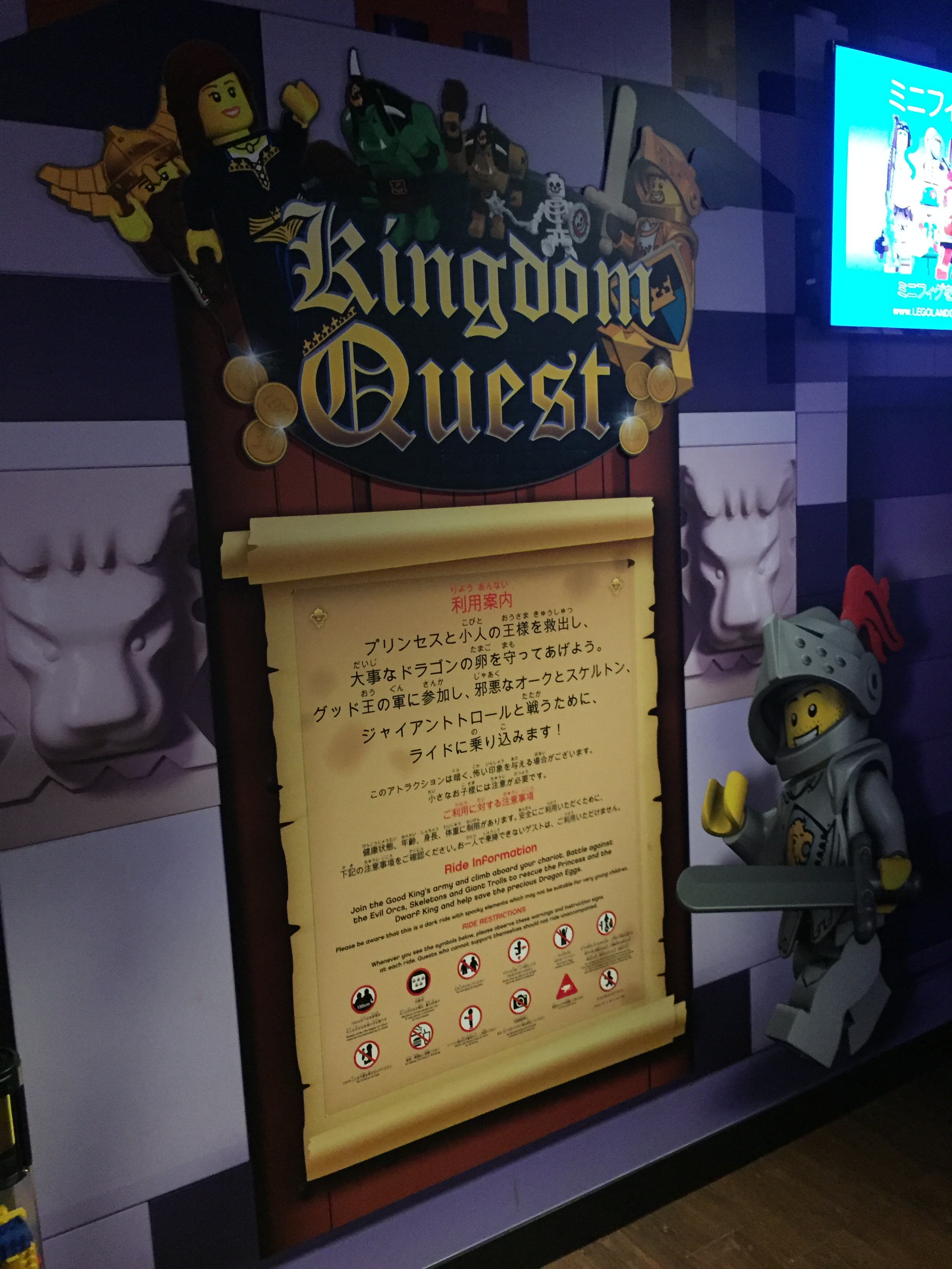 kingdom-quest