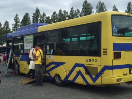 kintetsu-bus