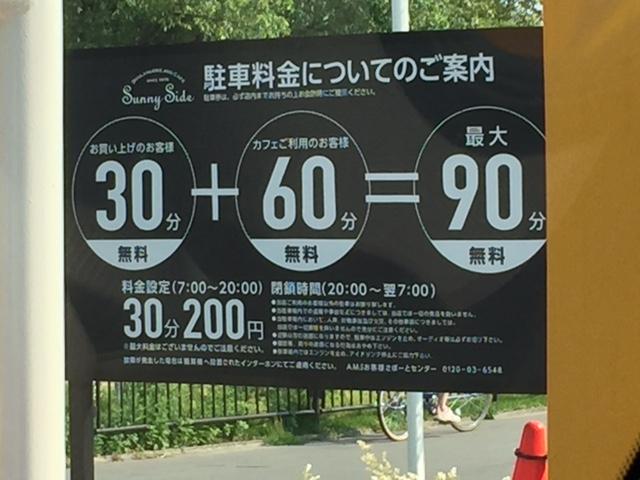 parking-information