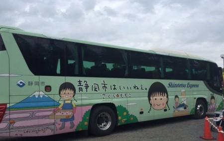 shizytestu-bus