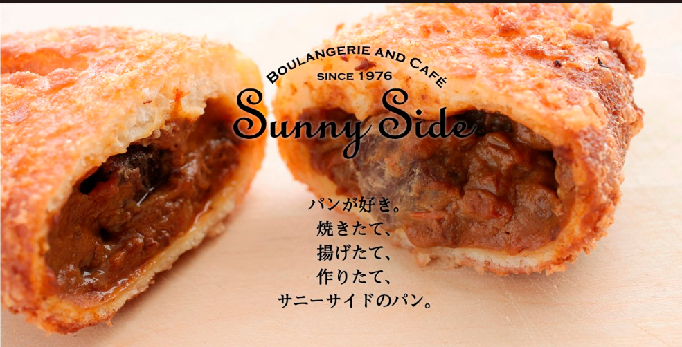 sunny-side-curry-bread-inside