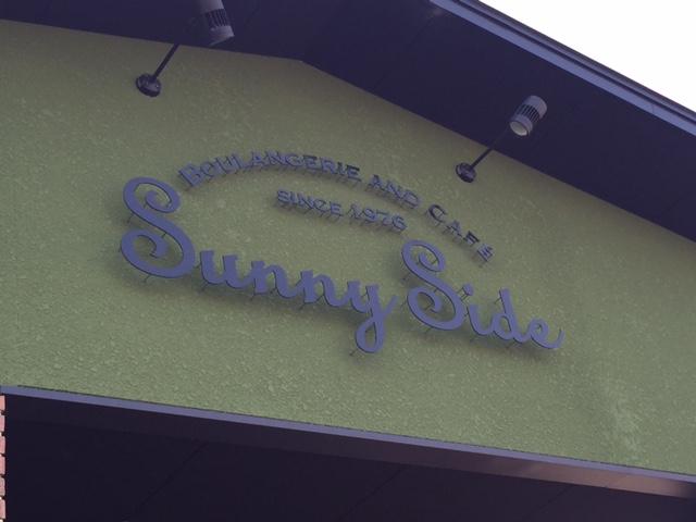 sunny-side-gaikan2