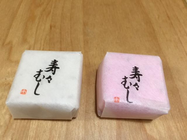 suzumushi-okashi