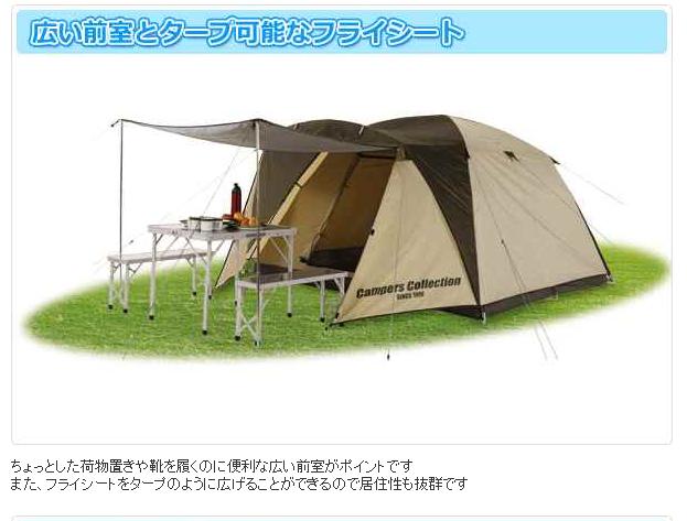 テント 前室